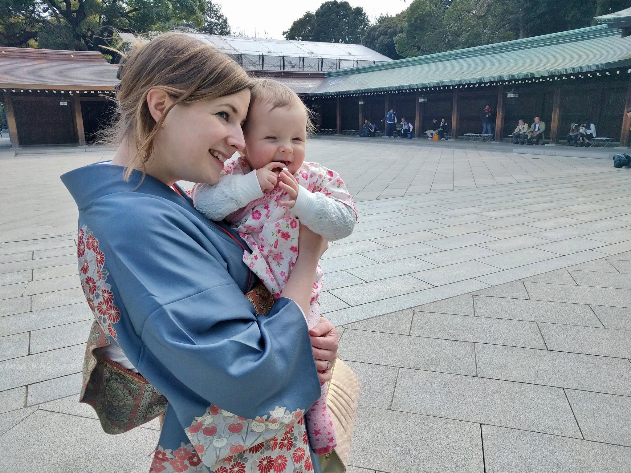 NAAR TOKYO MET AMBER 2017